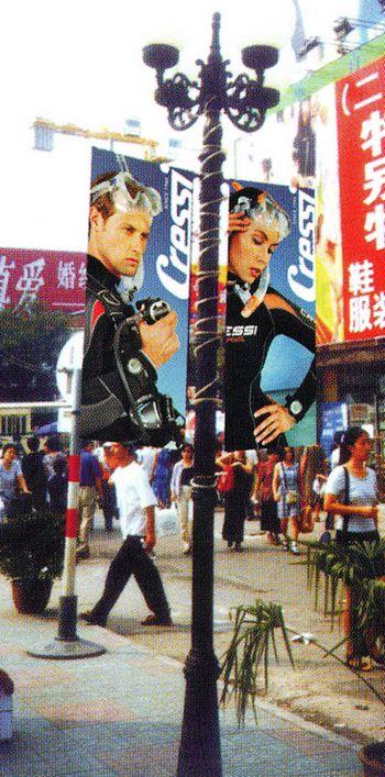 bannière - deux bannières publicitaires suspendues à des potences sur un lampadaire