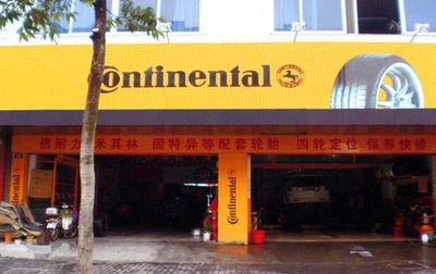 bannière publicitaire en façade d'un garage